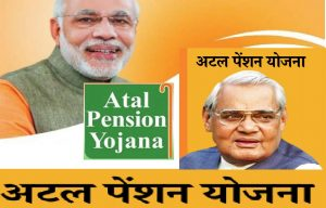 atal pention yojana