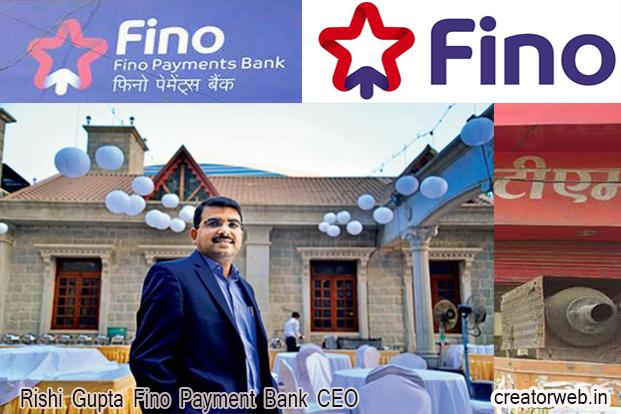 fino bank ceo Rishi Gupta