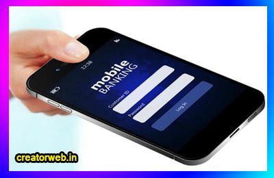 SBI क्विक: SMS, मिस्डकॉल के जरिए कैसे बैंक बैलेंस पता करें ? 01