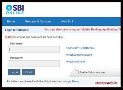 online sbi login EMV वाला SBI ATM कार्ड