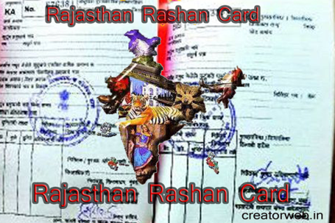 rashan card rajasthan with map