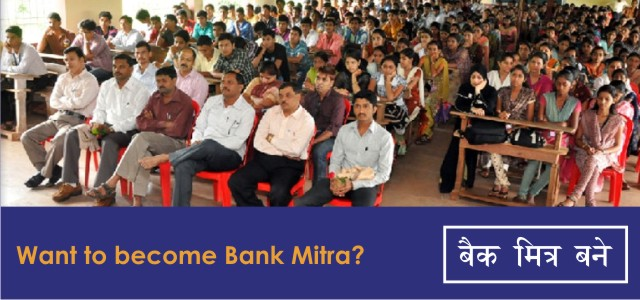 BANK MITRA REGISTRATION 02