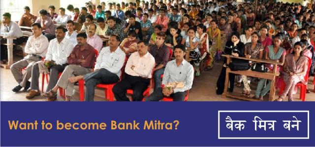 BANK MITRA REGISTRATION 02