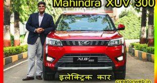 mahindra-xuv-3oo