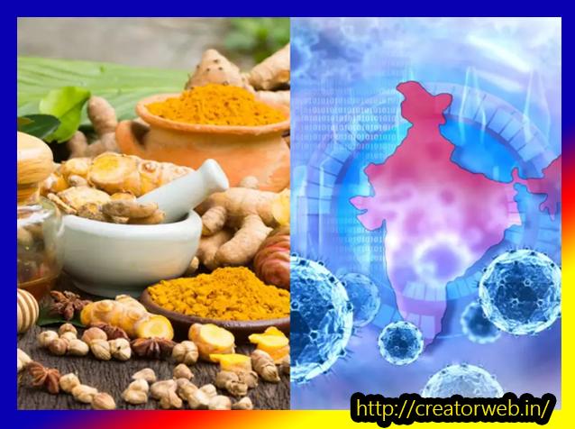 आयुष मंत्रालय द्वारा भारतीयों के लिए प्रतिरक्षा बढ़ाने के दिए टिप्स